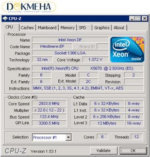 مشخصات پردازنده سروری  intel Xeon x5670
