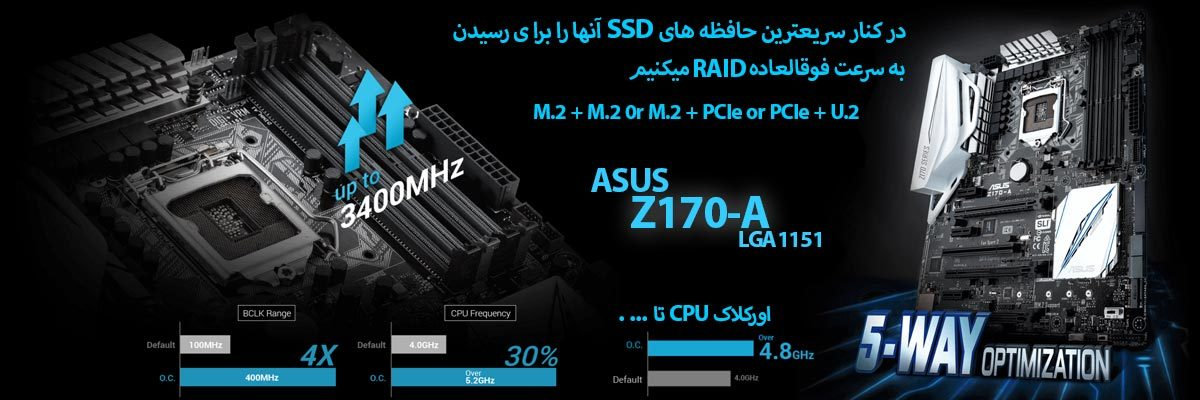 asus-z170-a-3
