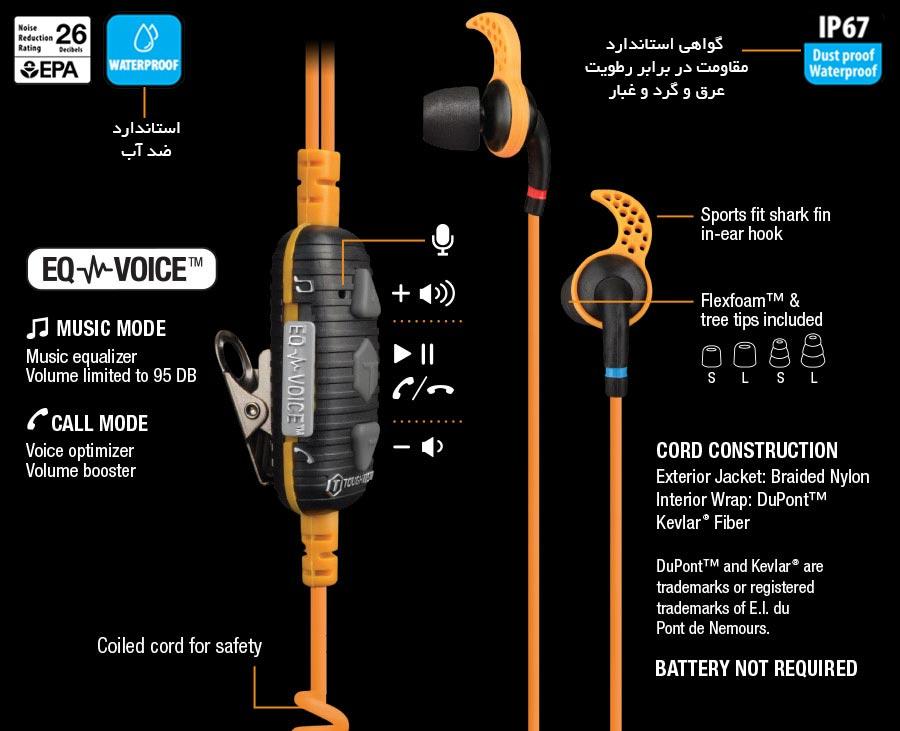 هدفون تاف تستد marine-headphones-waterproof