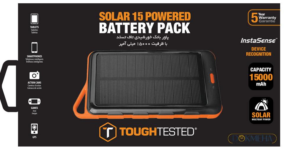 TT-SOLAR15-15000mah