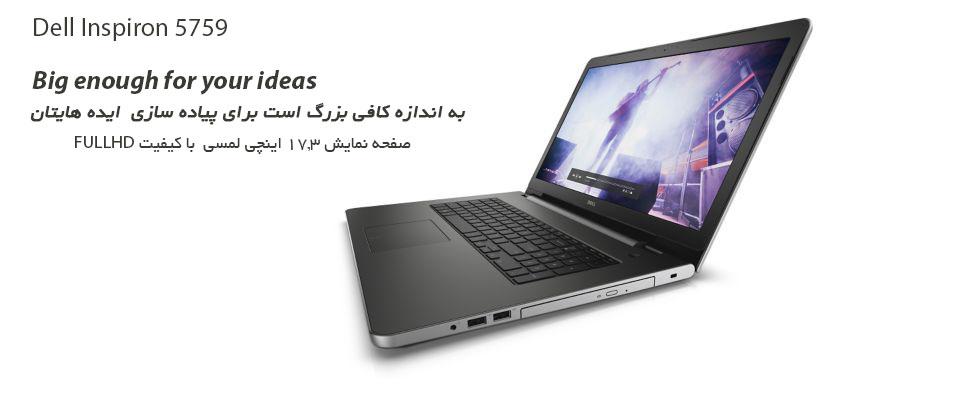 Dell Inspiron 5759