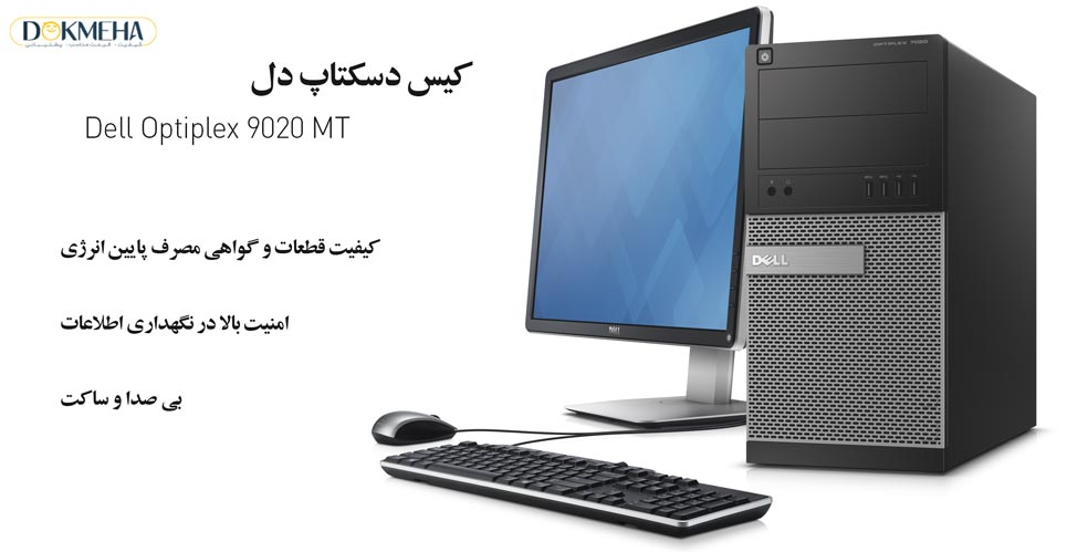 Dell OptiPlex 9020 Dokmeha 965