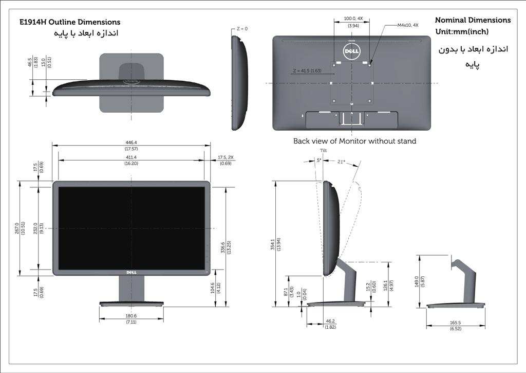 dell-e1914h-monitor-dimanesions