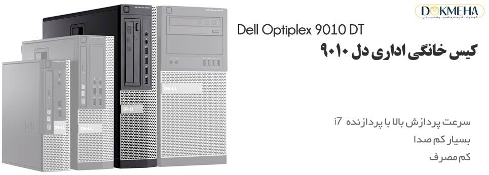 dell-optiplex-9010-dt-i7-dokmeha-965-2