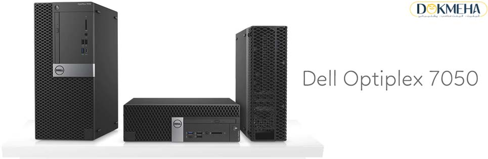 کیس دسکتاپ دل Dell Optiplex 7050 SFF i5 7th Gen