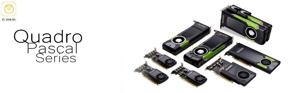 کارت گرافیگ انویدیا کوادرو PNY Nvidia Quadro GP100 16GB