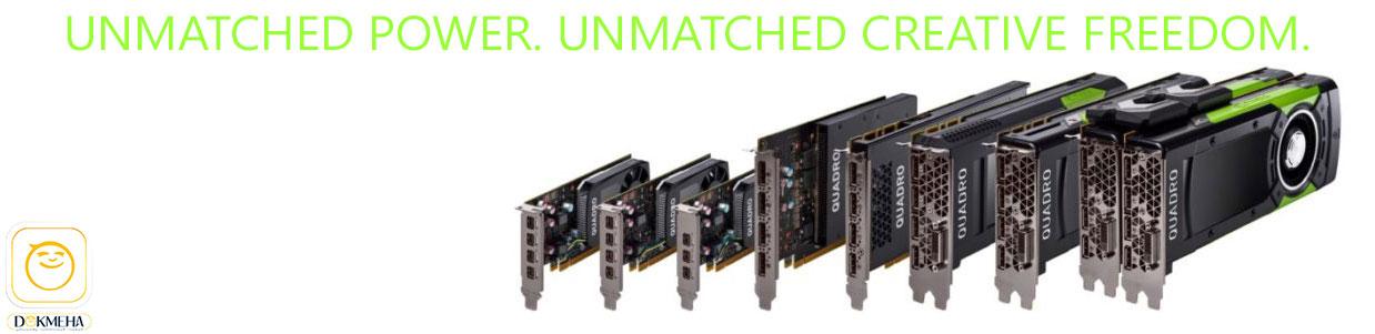 کارت گرافیگ انویدیا کوادرو PNY Nvidia Quadro GP100 16GB 22