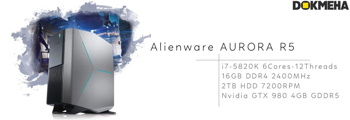 کیس گیمینگ آلین ویر مدل Alienware AURORA R5