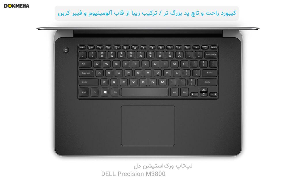 لپتاپ ورکاستیشن دل پرسیشن DELL Precision M3800 Mobile Workstation