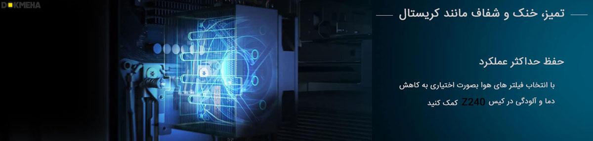 کیس ورک استیشن HP Z240 SFF Xeon Workstation 26