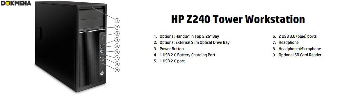 کیس اچ پی زد ورک استیشن HP Z240 Tower Xeon Workstation