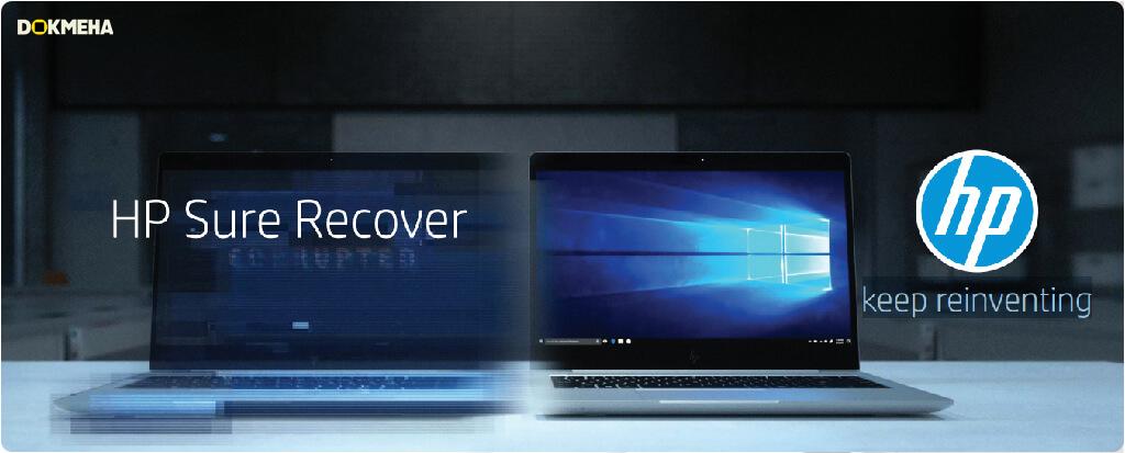 HP SURE RECOVER / نرم افزار اطمینان بهبود دوباره اچ پی