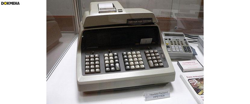 شرکت اچ پی Hewlett-Packard Company - HP