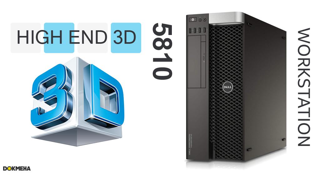 کیس ورکاستیشن دل پرسیشن Dell Precision Tower 5810