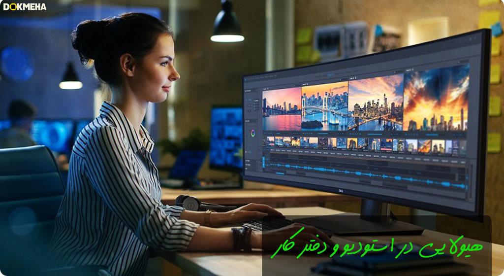 کیس ورک استیشن دل Dell T7910