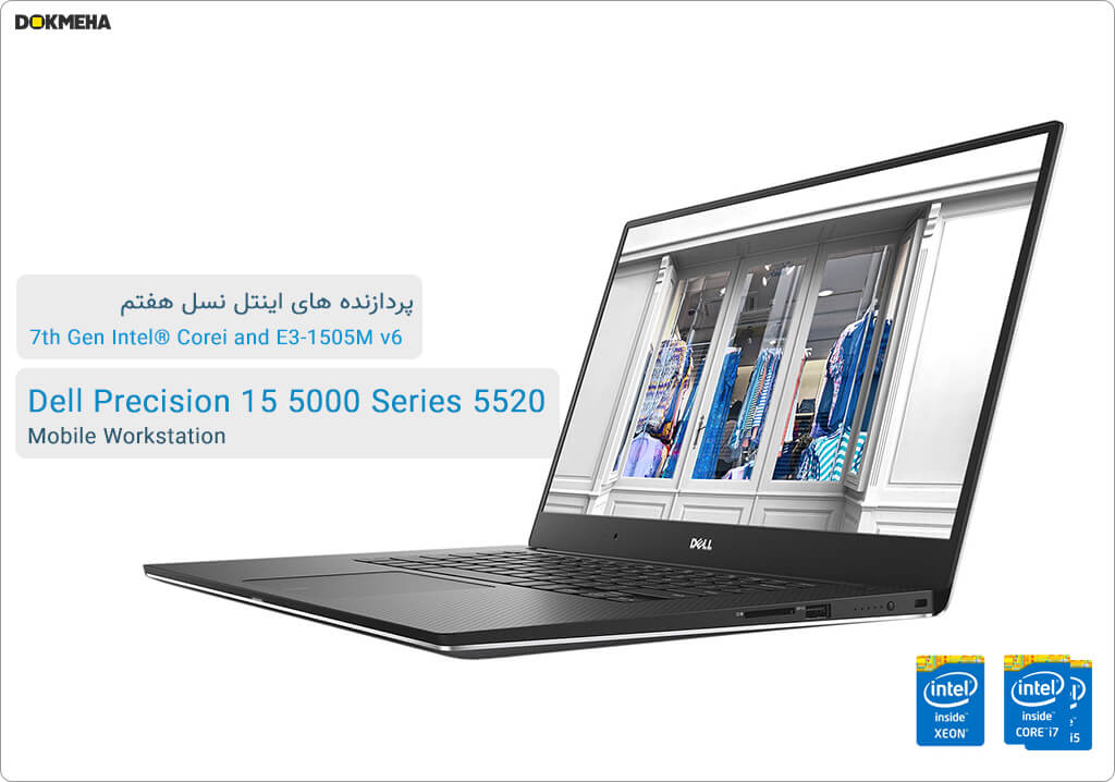 لپتاپ ورکاستیشن دل پرسیشن Dell Precision 15 5000 Series 5520