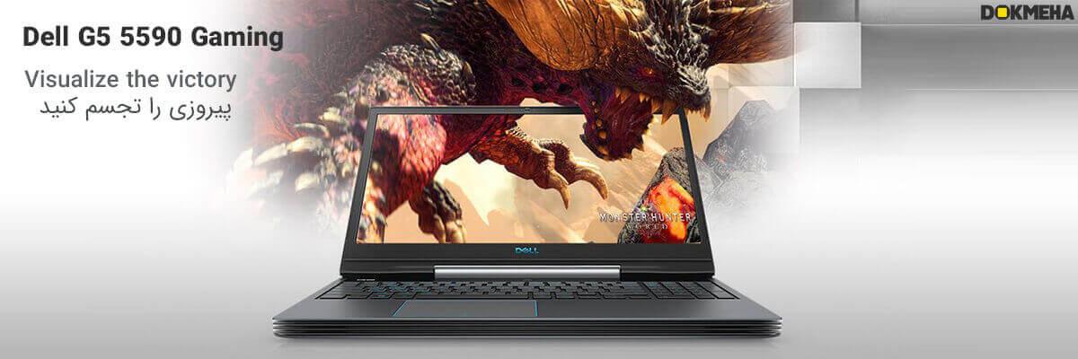 Dell G5 5590 Gaming