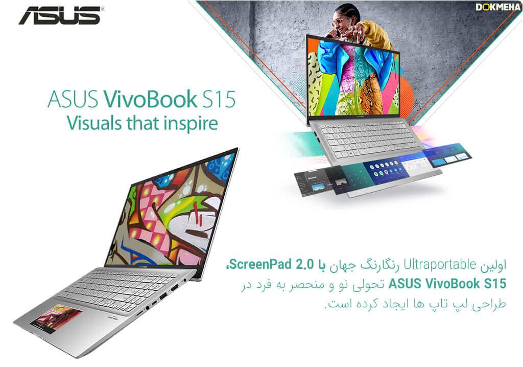 َAsus VivoBook S15