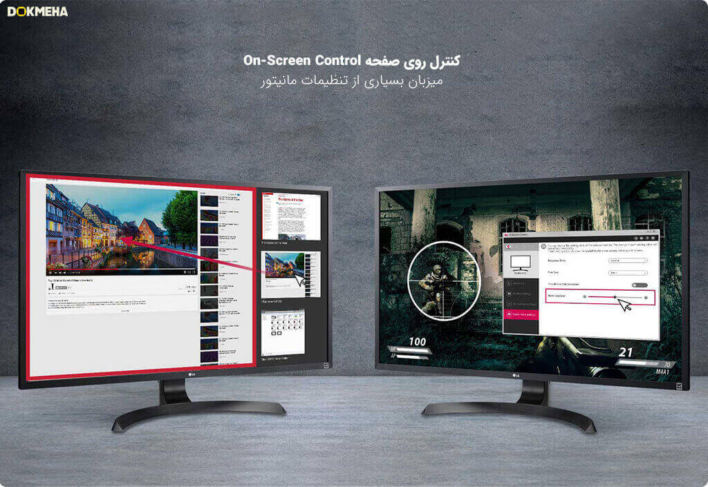 Monitor LG-32UD59-B
