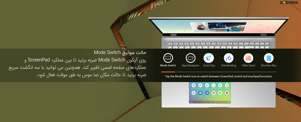 تاچ پد نمایشگر Asus VivoBook S15 S532
