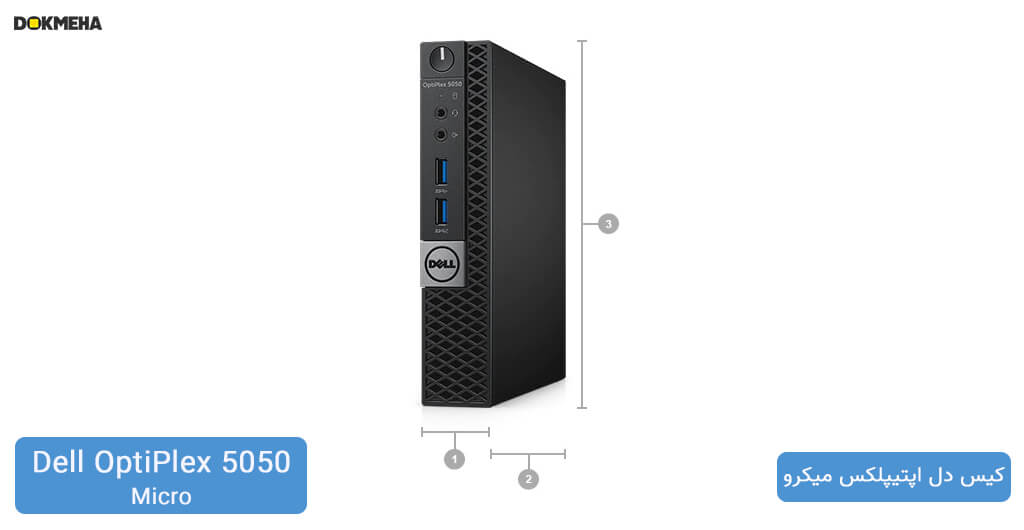 کیس دل اپتیپلکس Dell OptiPlex 5050 Micro