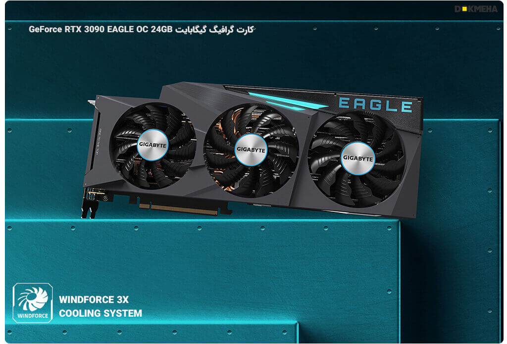 GeForce RTX 3090 EAGLE OC 24GB GIGABYTE