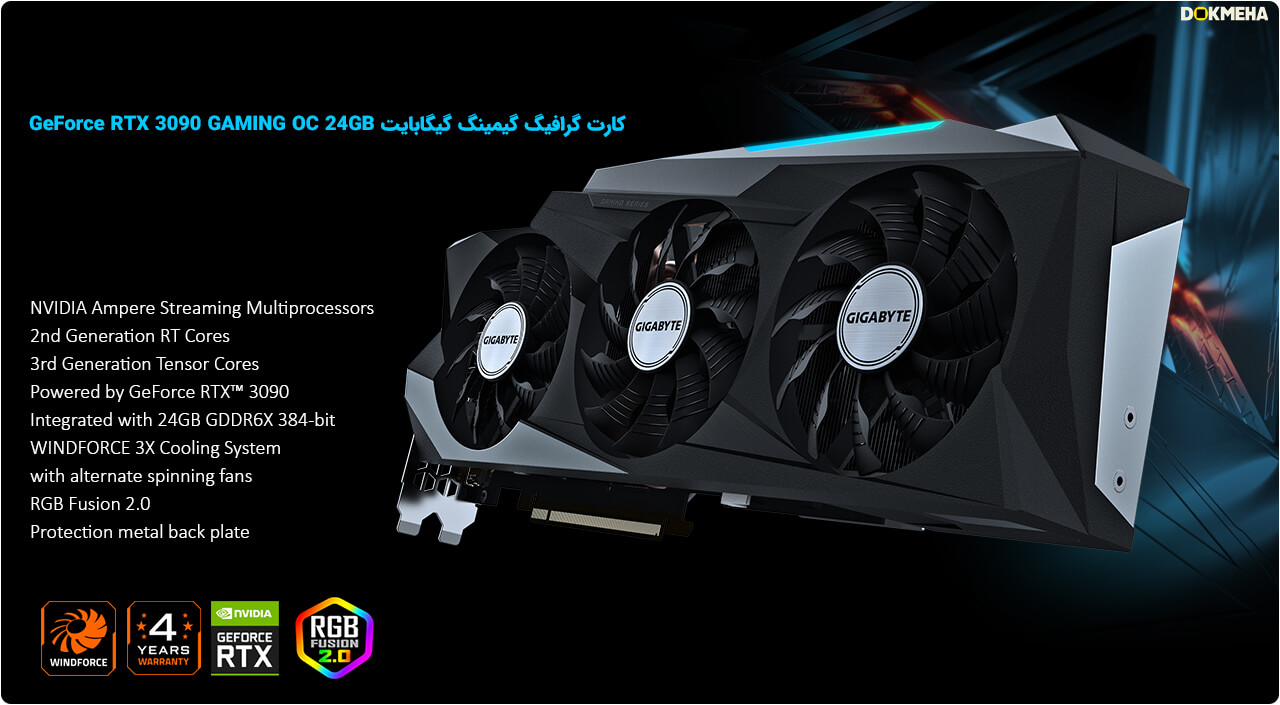 GigaByte Geforce RTX 3090 Gaming 24GB