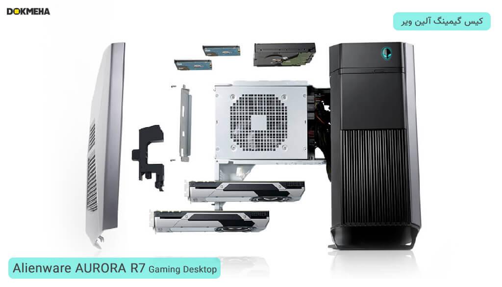 اجزای کیس گیمینگ آلین ویر Alienware AURORA R7