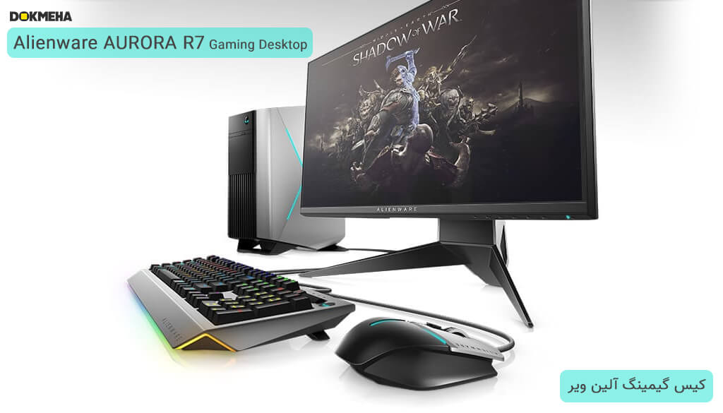 پک حرفه ای کیس گیمینگ آلین ویر Alienware AURORA R7