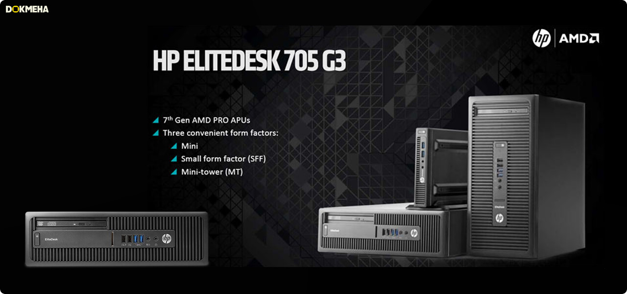 hp elitedesk 705 g3 sff