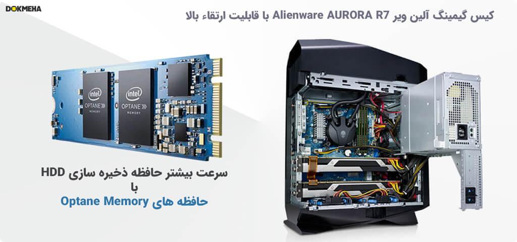 Alienware AURORA R7