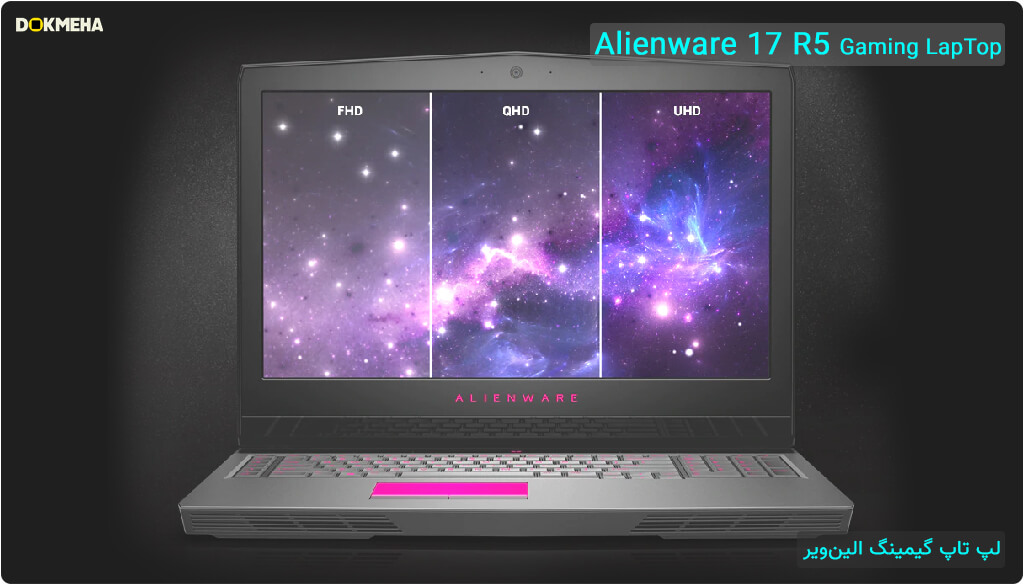 لپ تاپ گیمینگ الین ویر Alienware 17 R5 Gaming انواع کیفیت صفحه نمایش