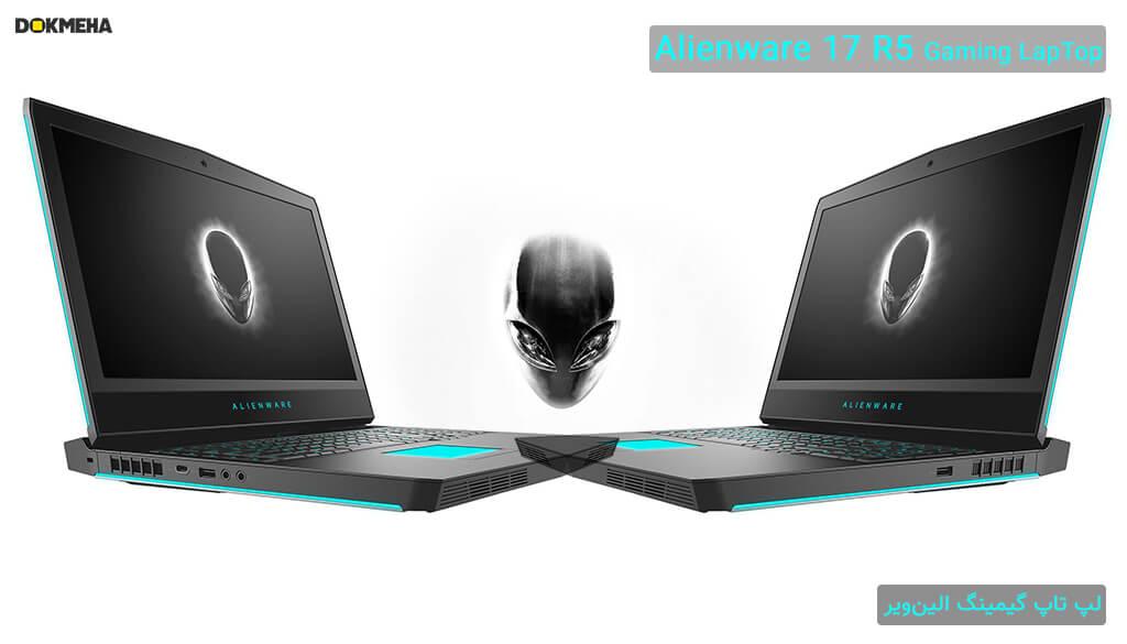 لپ تاپ گیمینگ الین ویر Alienware 17 R5 Gaming نماهای جانبی باز