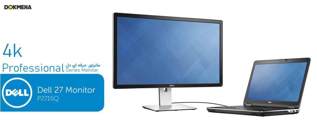 مانیتور دل 27 اینچ Dell P2715Q UHD 4K نمای جانبی چپ روبرو اتصال به لپ تاپ
