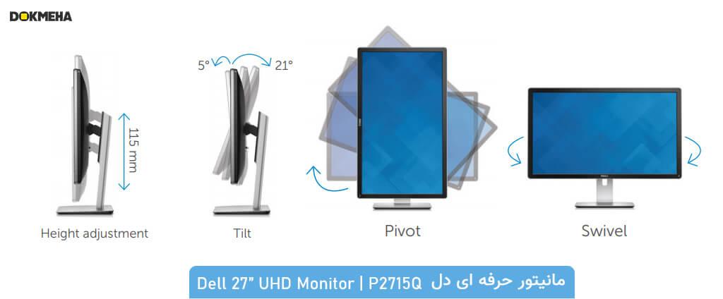 مانیتور دل 27 اینچ Dell P2715Q UHD 4K نمای کلی چرخش مانیتور در هشت زاویه