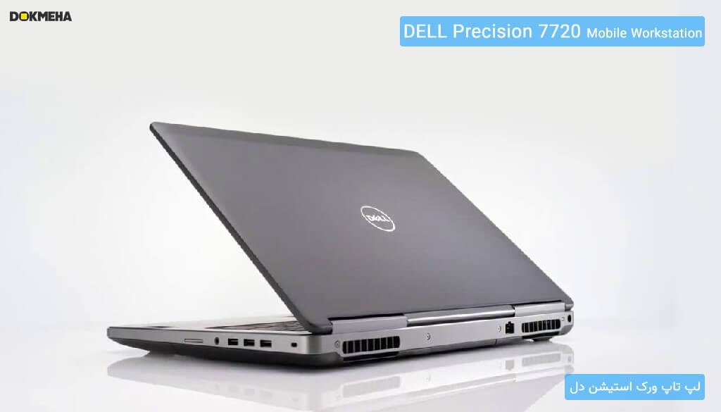نمای پشتی از خنک کننده های لپتاپ ورکاستیشن دل پرسیشن Dell Precision 17 7720