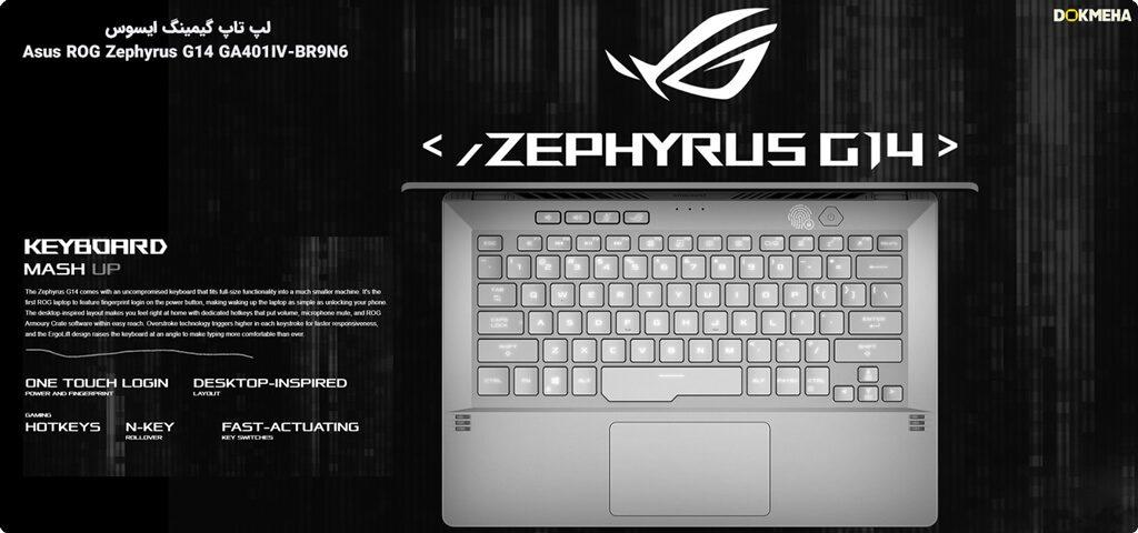لپ تاپ گیمینگ ایسوس Asus ROG Zephyrus G14 GA401IV