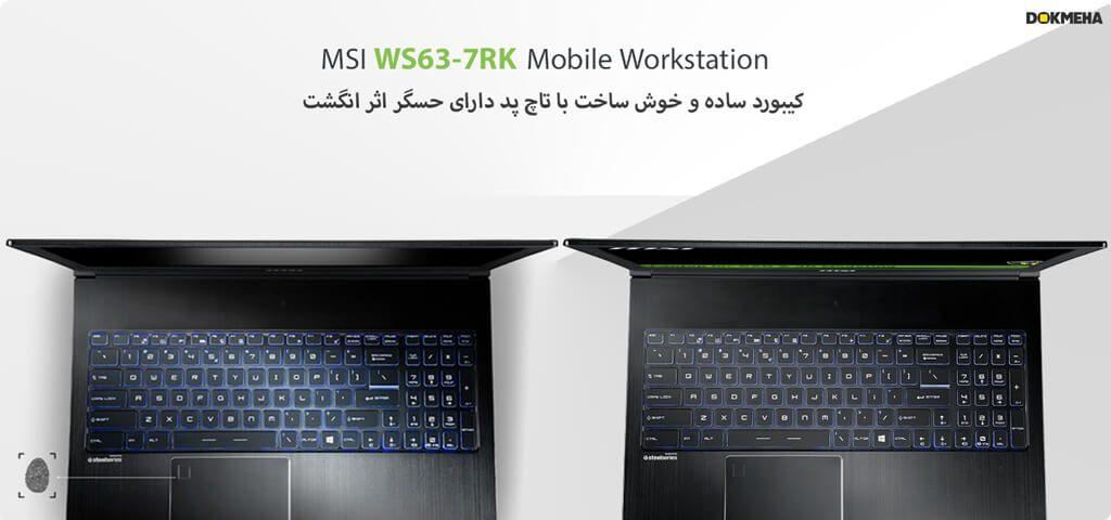 لپ تاپ ورک استیشن MSI WS63-7RK