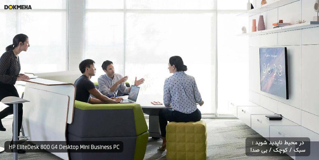 کیس اچ پی الیت دسک مینی P-EliteDesk-800-G4-Desktop-Mini-Business-PC نمای کاری روی میز