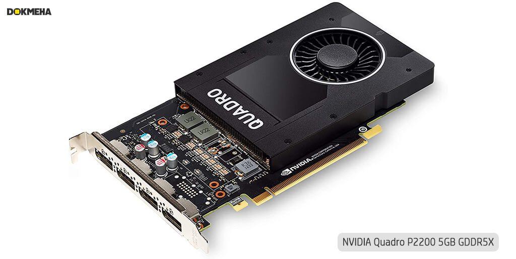 کارت گرافیک Nvidia PNY Quadro P2200 5GB GDDR5X نمای پرسپکتیو از بالا سمت راست
