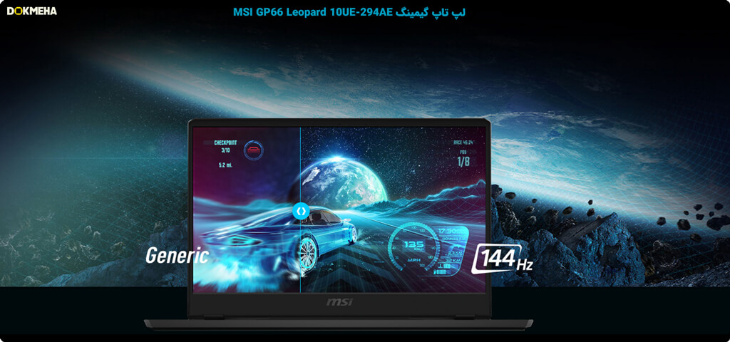 لپ تاپ MSI GP66 Leopard 10UE-294AE