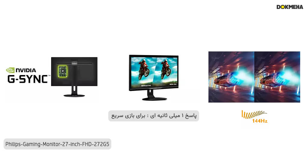 مانیتور گیمینگ فیلیپس ۲۷ اینچی philips-Gaming-Monitor-27-inch-fhd-272g5 ویژگی ها