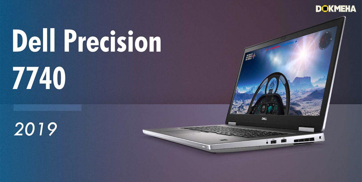 لپ تاپ ورک استیشن دل پرسیشن Dell Precision 17 7740 نمای پرسپکتیو راست