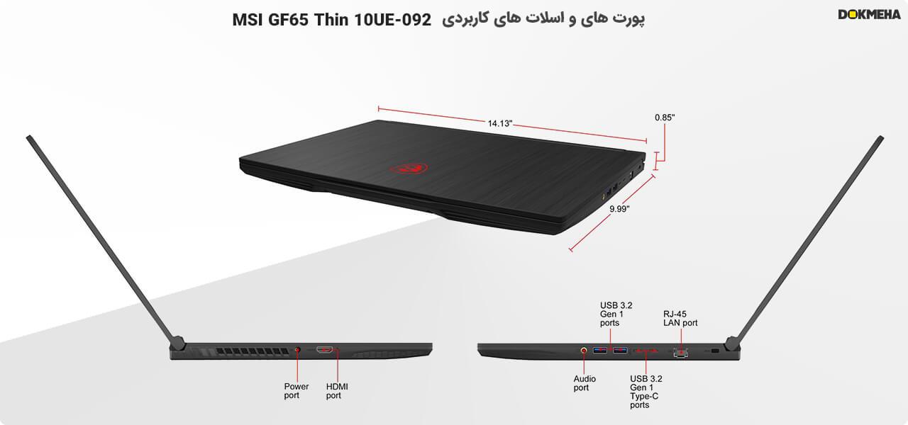 MSI GF65 Thin 10UE-092