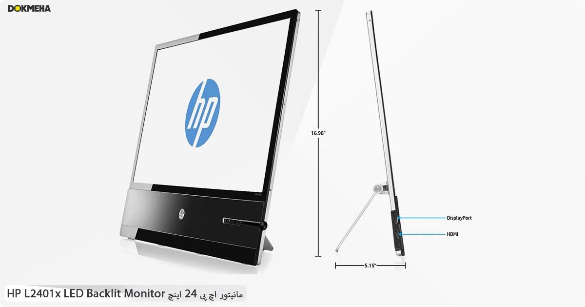 مانیتور اچ پی 24 اینچ HP L2401x LED Backlit Monitor