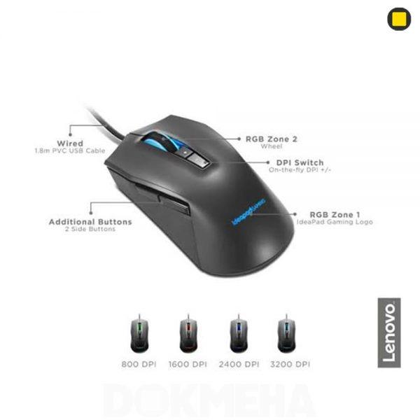 ماوس گیمینگ لنوو Lenovo Gaming M100 RGB Mouse